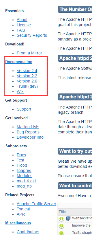 apache的镜像链