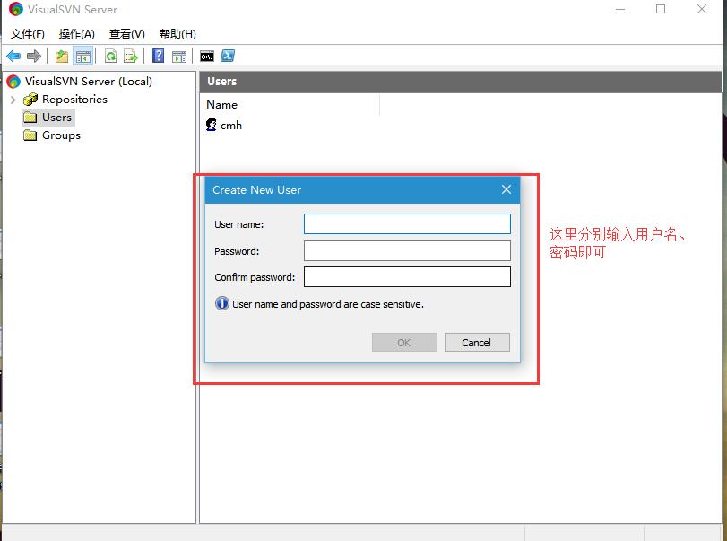 创建用户2.png