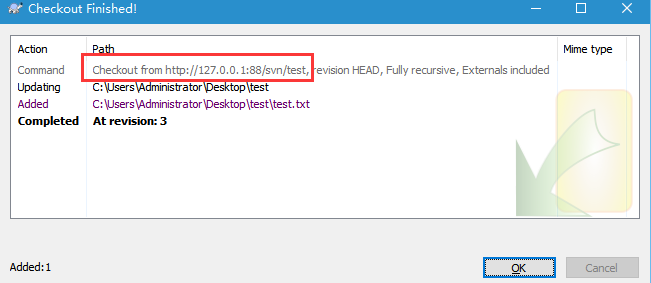 update_servername.png